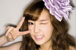 Taeyeon 'SNSD'