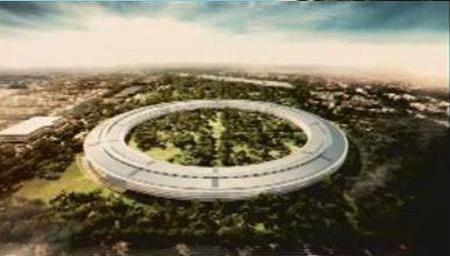 Rancangan Markas Apple
