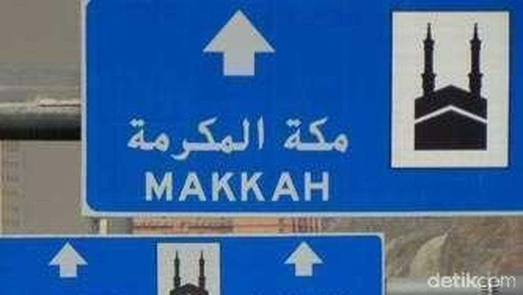 Asosiasi Penyelenggara Haji Minta DPR Revisi UU Penyelenggaraan Haji