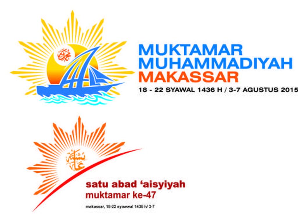 Darul Ahdi Wa Syahadah, Jihad Kebangsaan Muhammadiyah untuk Indonesia