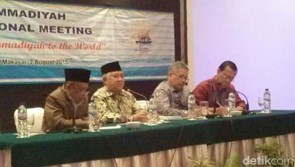 Din Syamsuddin: Anggota PP Muhammadiyah Bisa Ditambah