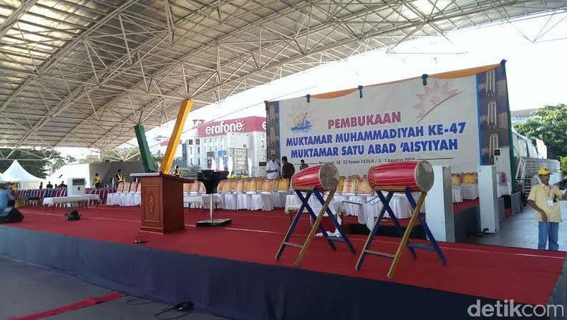 Jokowi Akan Datang ke Muktamar Muhammadiyah Disertai Sejumlah Menteri