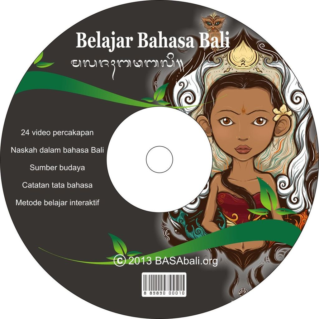 Ingin Belajar Bahasa Bali, Sekarang ada <i>Software</i>-nya