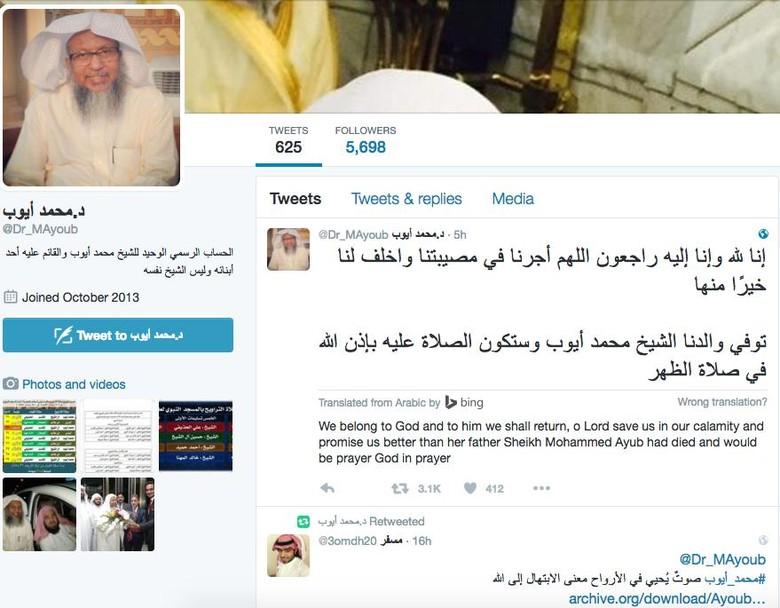 Innalillahi, Imam Masjid Nabawi Syaikh Muhammad Ayyub Wafat