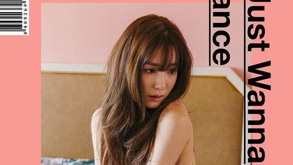 SONE, Ini Foto Teaser Debut Solo Tiffany SNSD!