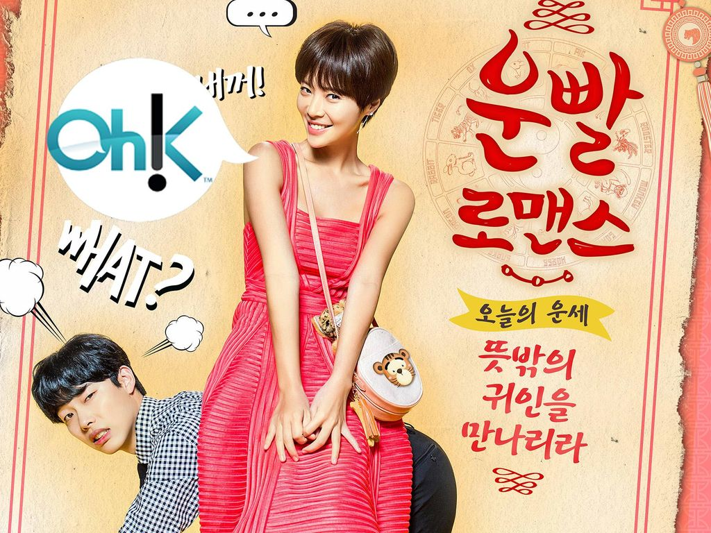 Peramal Ini Bilang Hwang Jung Eum Harus Tidur dengan Ryu Jun Yeol