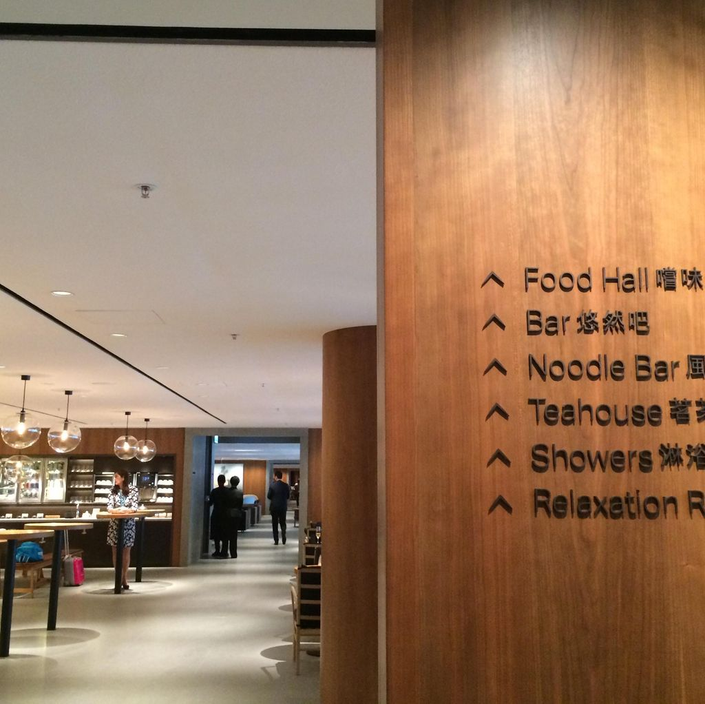 Menengok Konsep Jalanan Lounge Maskapai Cathay Pacific di Hong Kong