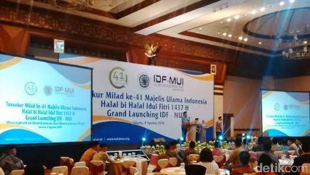 Rayakan Milad ke-41, MUI Resmikan Islamic Development Fund