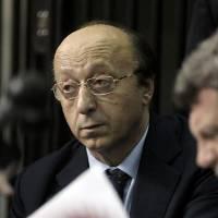 AFP/Giulio Piscitelli