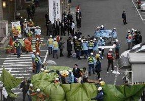 Peringatan Kemungkinan Tsunami Susulan Terus Digemakan di Jepang