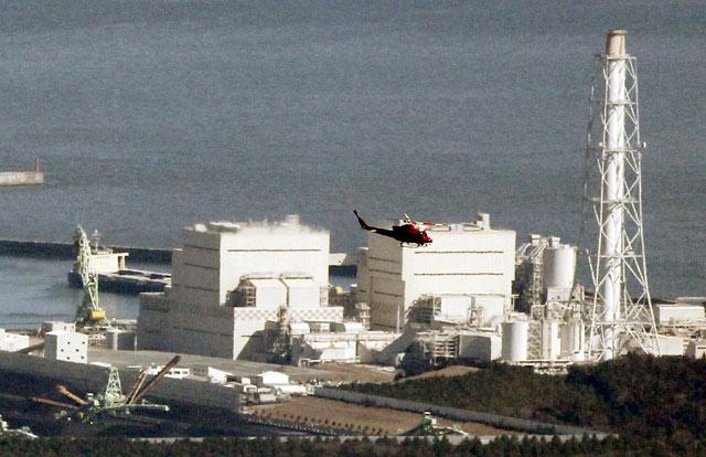 Reaktor Nuklir Fukushima Bocor
