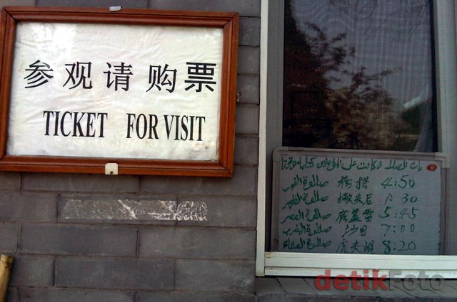http://images.detik.com/content/2011/04/20/157/Niu-Jie03.jpg