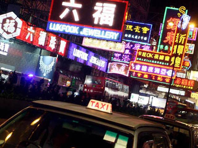 Hongkong yang Tidak Pernah Tidur