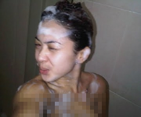 Syahrini naughty photos