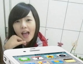 [Image: iPhone-4-Virginity-Girl-011dalam.jpg]