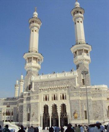 Masjid Al Haram, Mekah, Saudi Arabia