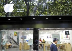 Fake Apple Stores