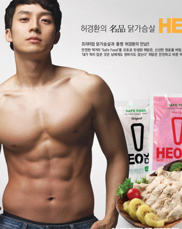 5 Trend Diet di Korea