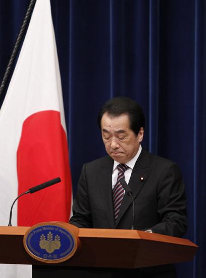PM Jepang Mundur