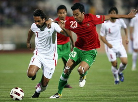 TIMNAS INDONESIA VS IRAN 0-3 YOU TUBE