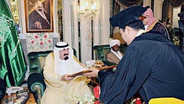 VIDEO CIVITAS AKADEMIKA DAN ALUMNI PROTES REKTOR UI Nuh Nilai Kisruh Gelar HC Raja Saudi Akibat Rektorat Dan MWA Tak Harmonis