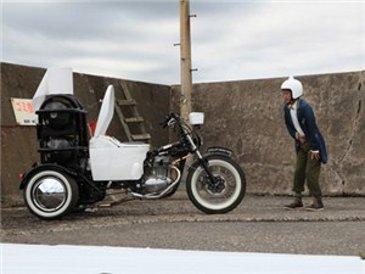 Foto motor Bertoilet Teknologi Terbaru Jepang