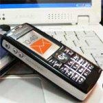 http://images.detik.com/content/2011/10/05/328/ponsel_smspremium150.jpg