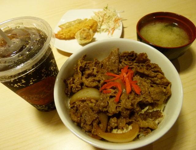 Beef Bowl Yummy di Kobe Lamptei