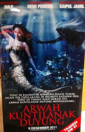 Foto Adegan Hot Depe dengan Saipul Jamil Film Arwah Kuntilanak Duyung Download - Ilustrasi