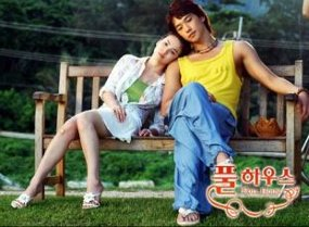 FOTO: Drama Korea Full House Season 2