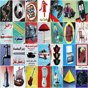Unik, Karena Banyak Yang Buta Huruf, Caleg Mesir Pakai Simbol Kompor Hingga Sikat Gigi Saat Pemilu