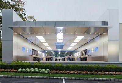 Kantor megah apple