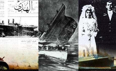 Kisah nyata tentang para Penumpang Arab yang Terlupakan dalam Tragedi Titanic - http://info-infounik.blogspot.com