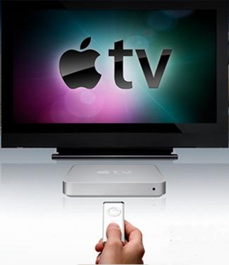 6 Prediksi Produk Revolusioner Apple ngUNIK.com 120155 appletv