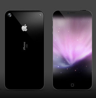 iPhone 5 'Size Zero'