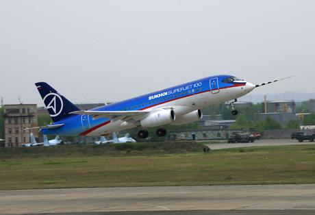4 Kejanggalan dalam Tragedi Pesawat Sukhoi di Bogor