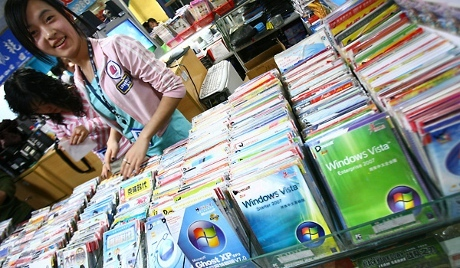 Kenapa Pembajakan Software Di Indonesia Masih Tinggi? [ www.BlogApaAja.com ]