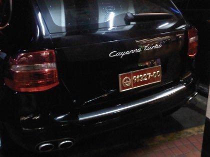 Wakil Ketua Komisi I: Panglima Harus Usut Porsche Cayenne Berpelat Tni [ www.BlogApaAja.com ]