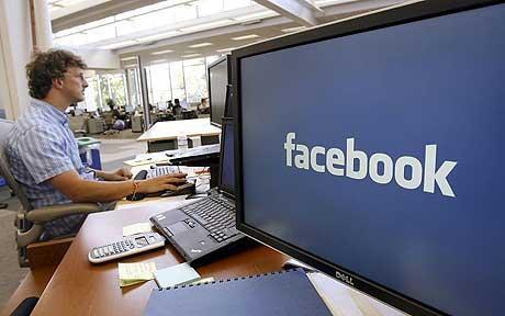 Inilah Daftar Gaji Karyawan Facebook