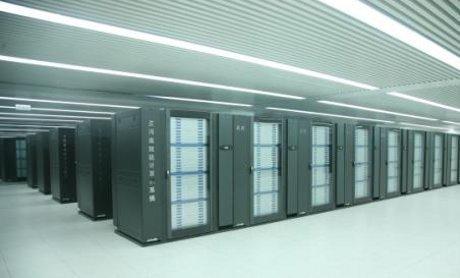 6 Super Komputer Tercepat Sejagat