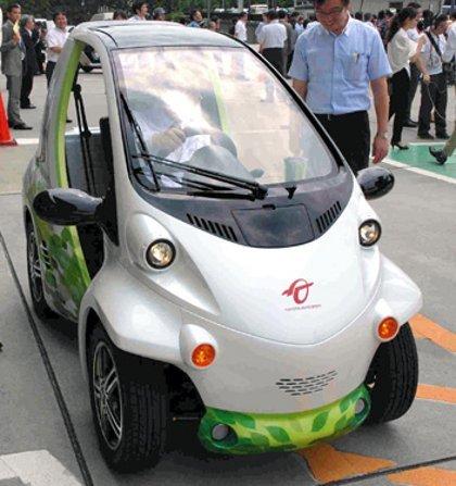 mobil paling kecil didunia