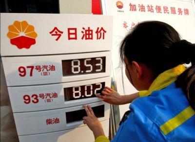 China adalah konsumen energi terbesar di dunia