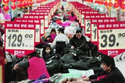 China berada dalam laju untuk jadi ekonomi terbesar dunia dalam kurun 10 tahun (bahkan kurang)