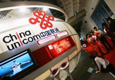 Dua dari 10 perusahaan paling bernilai di dunia berbasis di China