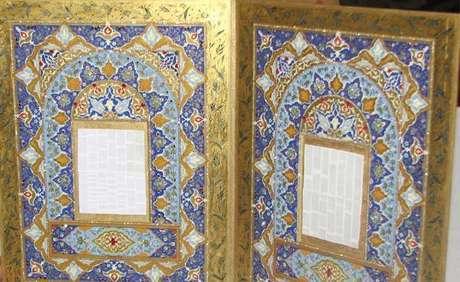 Al Quran diatas batu permata