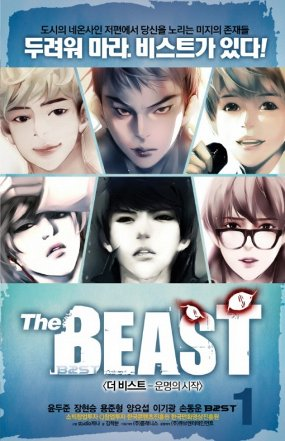 KOMIK BEAST BOYBAND KOREA K-POP SUPERHERO THE BEAST