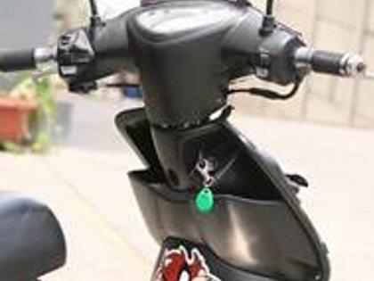 Kunci Pengaman All New Sepeda Motor bebek injeksi kencang dan irit jupiter z1
