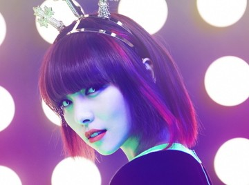 Sunye, pentolan girl band Wonder Girls