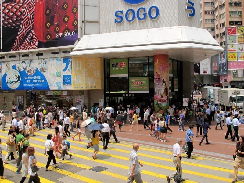 Hong Kong Destinasi Paling Populer di Asia