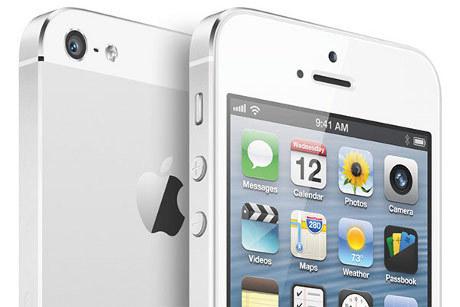 IPHONE 5 RESMI MASUK KE INDONESIA HARGA RESMI TELKOMSEL INDOSAT XL ...